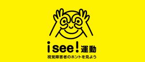 スクリーンショット(2016-02-01 19.49.48)